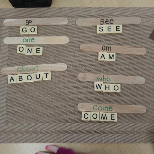 sight word literacy center for kindergarten students