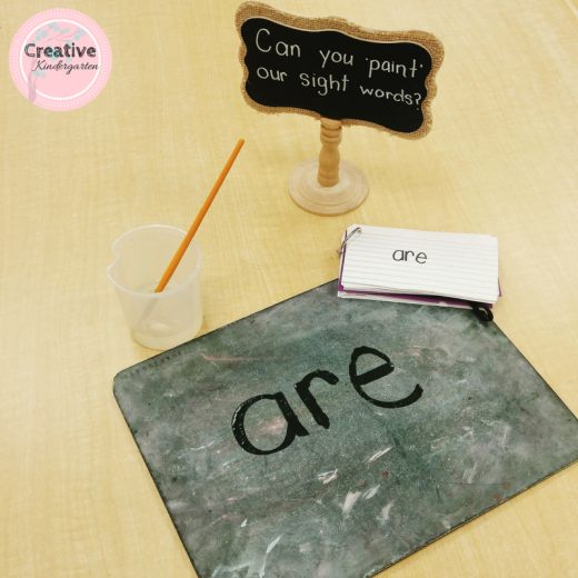 sight word practice center for kindergarten