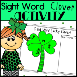 Sight Word Lucky Clover Square Preview