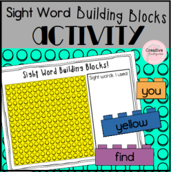 Sight Word Building Blocks Square preview